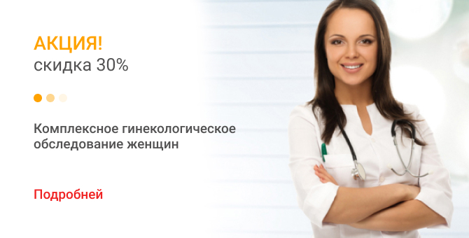 Медицинская справка водительская Рошаль недорого